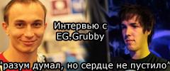 Grubby Carmac