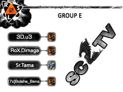 ск2тв-группаЕ