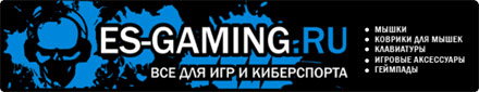 http://www.goodgame.ru/tinyfck/my_images/Image/del/esgaming/440_logo.jpg