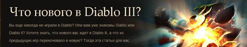 d3 new