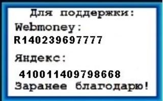 74055_vnIQ.jpg