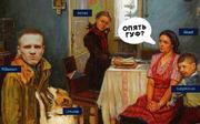 """Стрим RSbanan """"БАНАНОВЫЙ КОНТЕНТ 18+"""""""