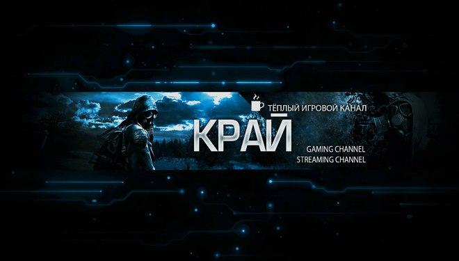"""Стрим Krau07 """"Skyrim - Legendary Edition ( Часть 1) посмотрим что тут и как)))"""""""