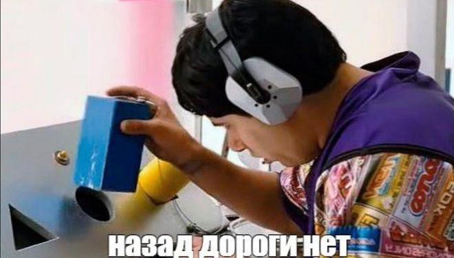 "Стрим bzzzz ""квалы на Бухарест интик завершены"""