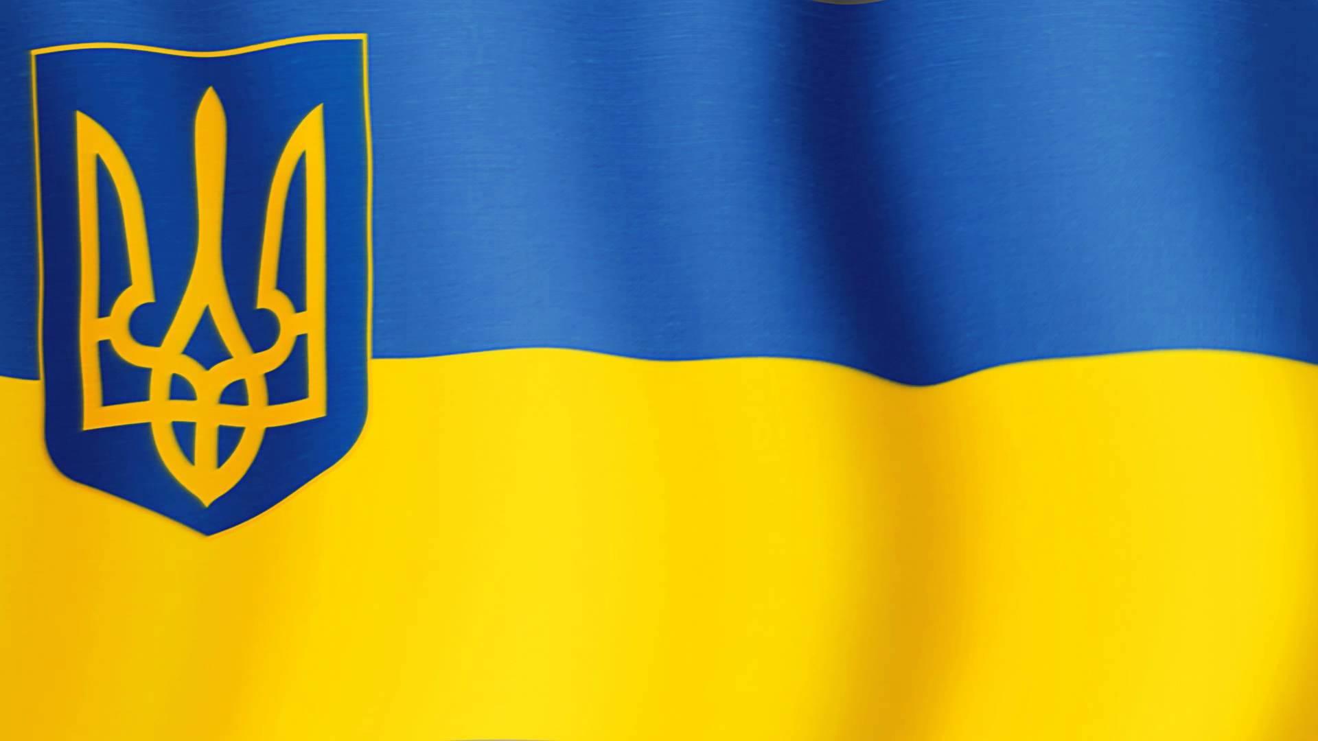 Картинки рабочий стол флаг украины