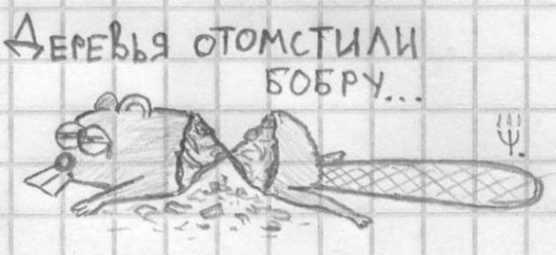 Что нарисовать на конкурс простым карандашом