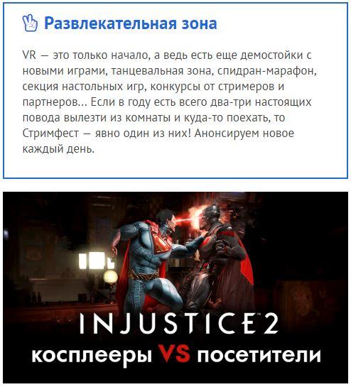 news_58f8e52b1b9a7.jpg