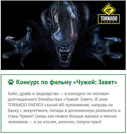 news_58f8e53b14c65.jpg