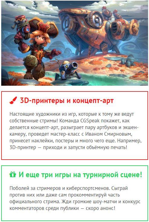 news_58f8e66573425.jpg