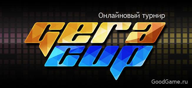 news_5977400834ee7.jpg