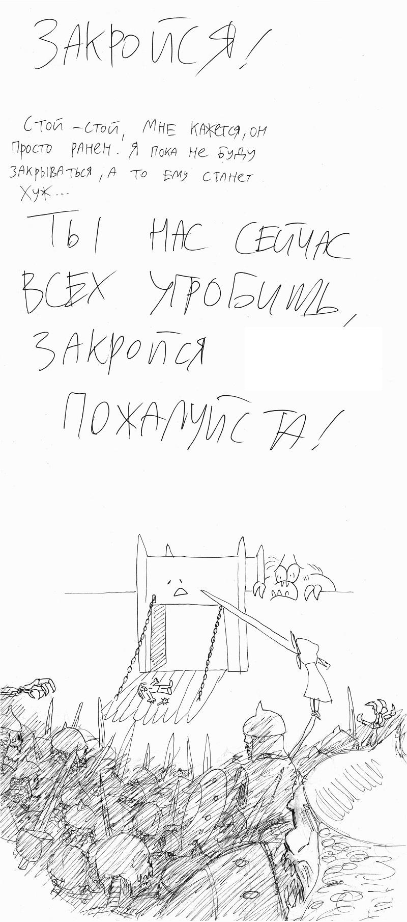 news_5bdb1ca2915d8.jpeg