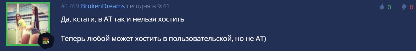 news_5c02e4c18d42c.png