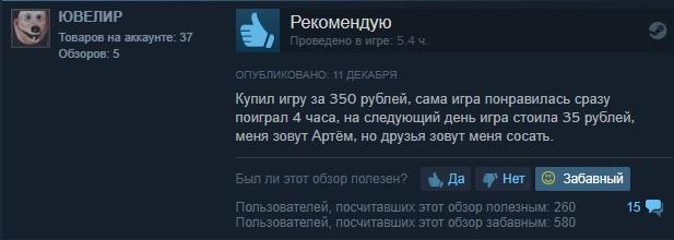 news_5e1878e590429.jpeg