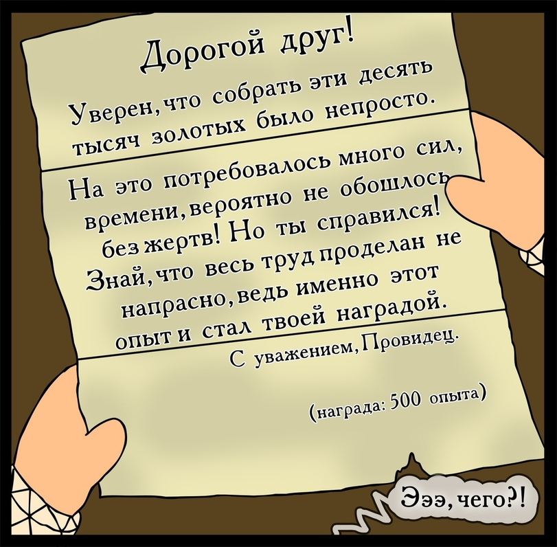 news_5e661c0b00950.jpeg