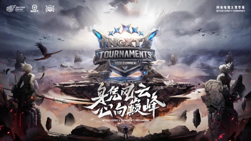 Матчи плей-офф NetEase Esports X Tournament будут сыграны 5 сентября