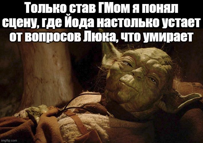 Good meme – good emotions! #69