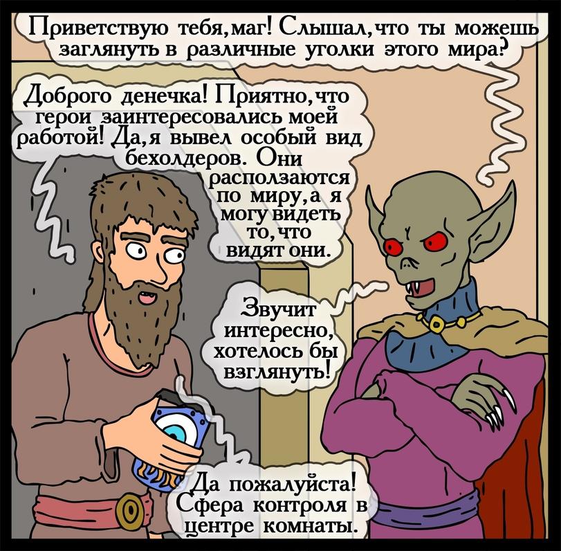 news_5fc0da5c35b24.jpeg