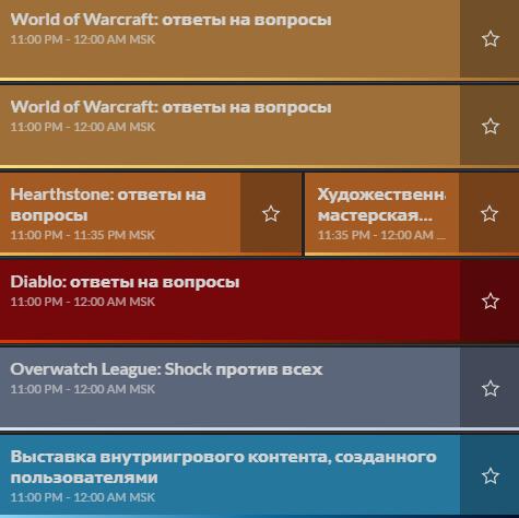 BlizzCon Online: расписание выставки без Warcraft III: Reforged