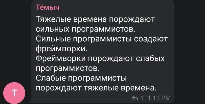 news_60264c1309f64.jpeg