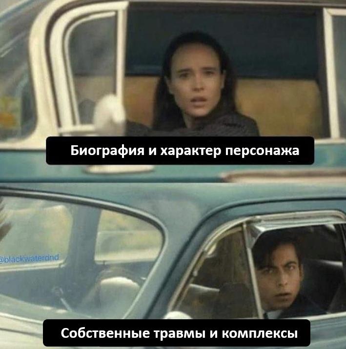Good meme – good emotions! #91
