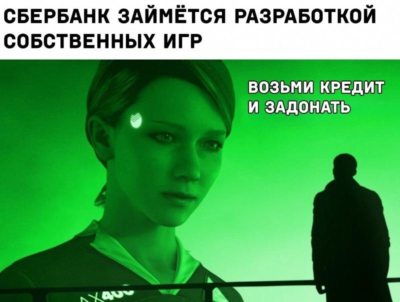 news_608bdfd8b1ecc.jpeg