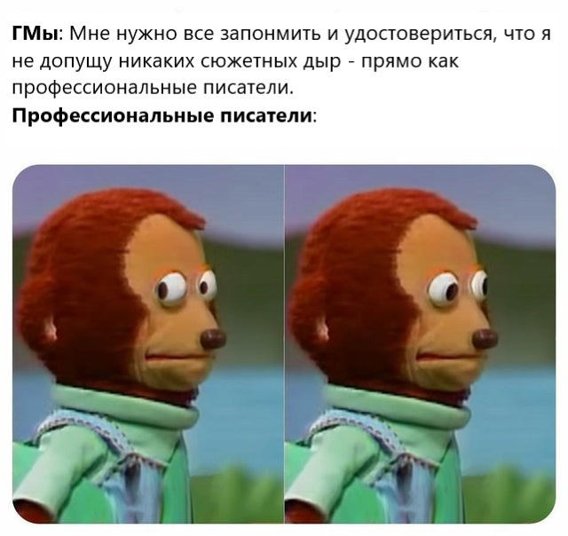 Good meme – good emotions! #98