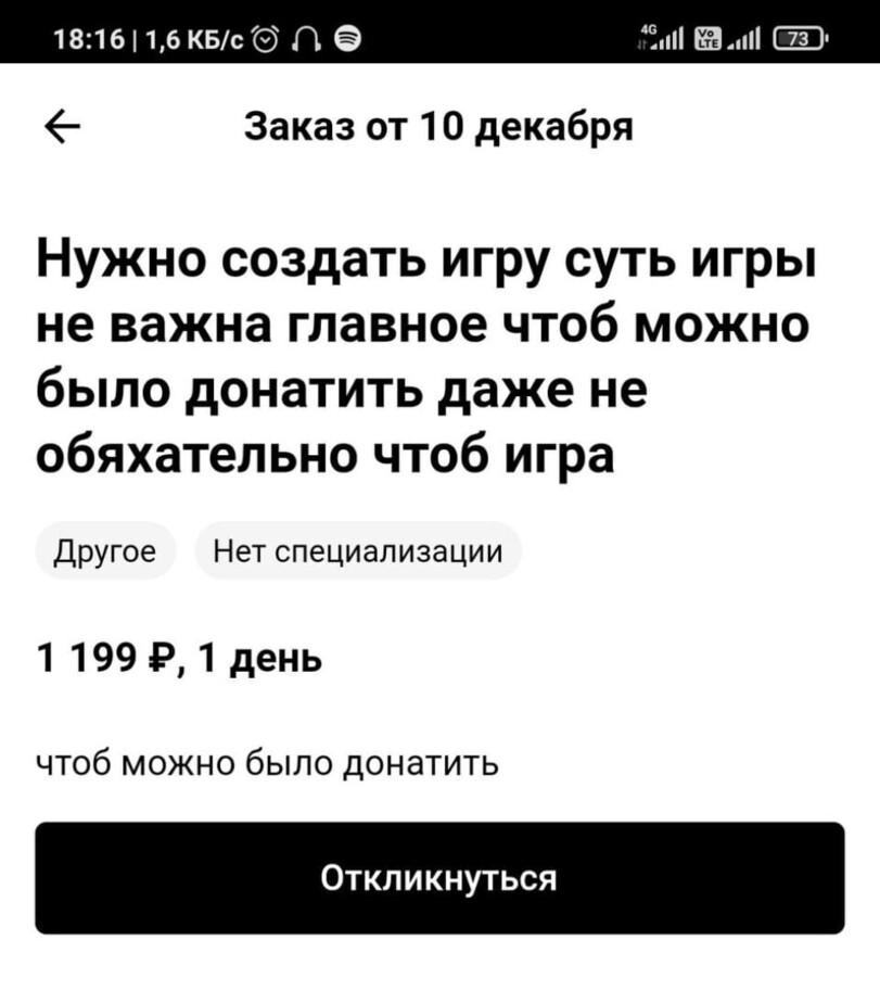 news_60c3464631950.jpeg