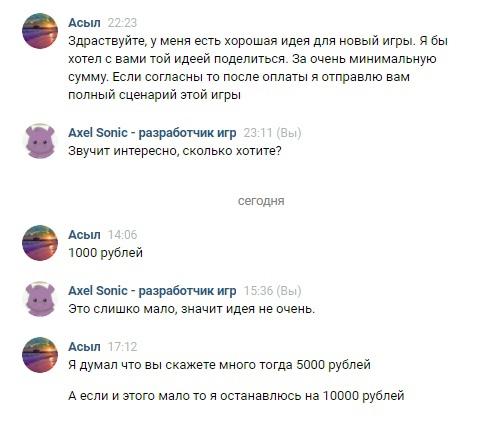 news_610d35779aa40.jpeg