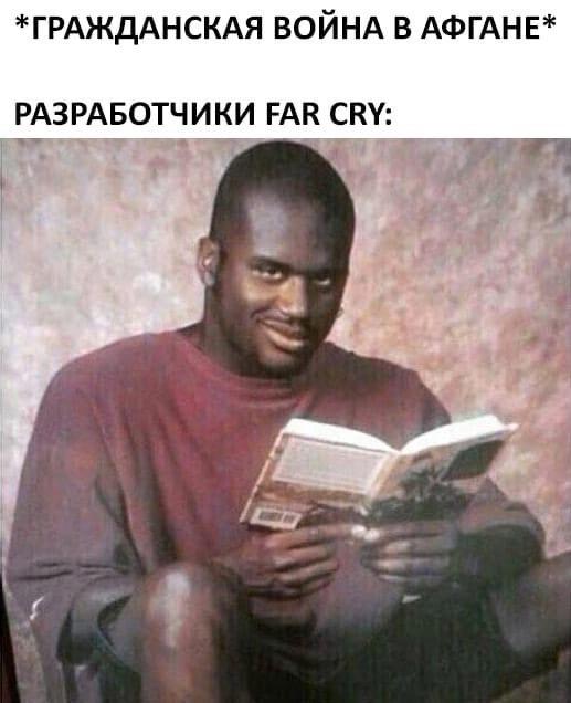 Good meme – good emotions! #117
