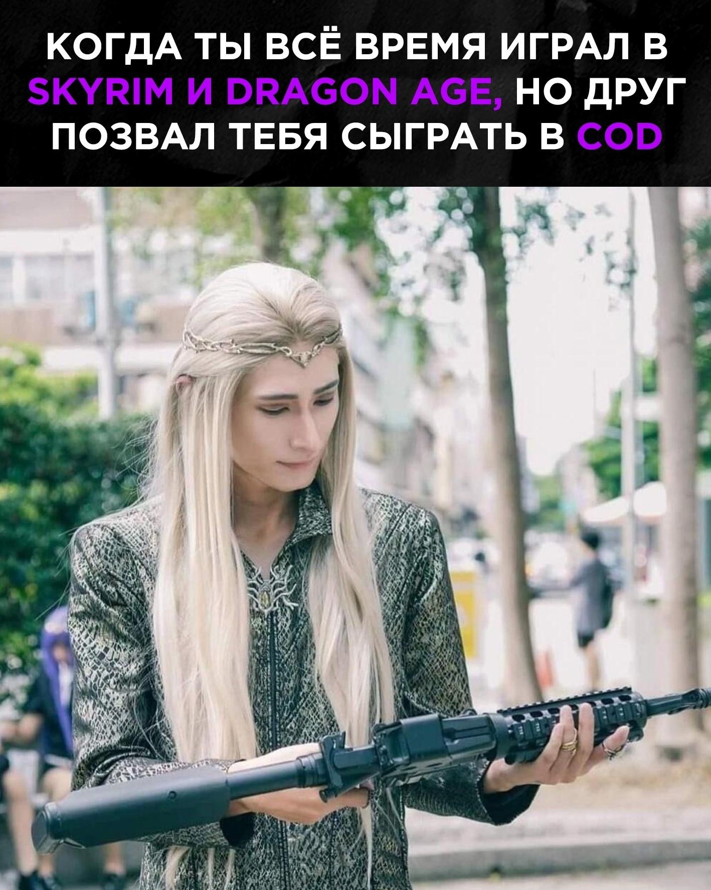 Good Cosplay. Октябрь'21, выпуск #2
